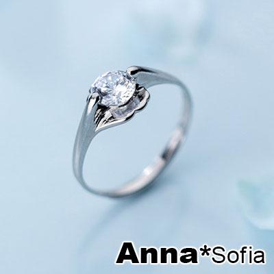 【3件5折】AnnaSofia 花開裸鑽晶 925純銀開口戒指(銀系)