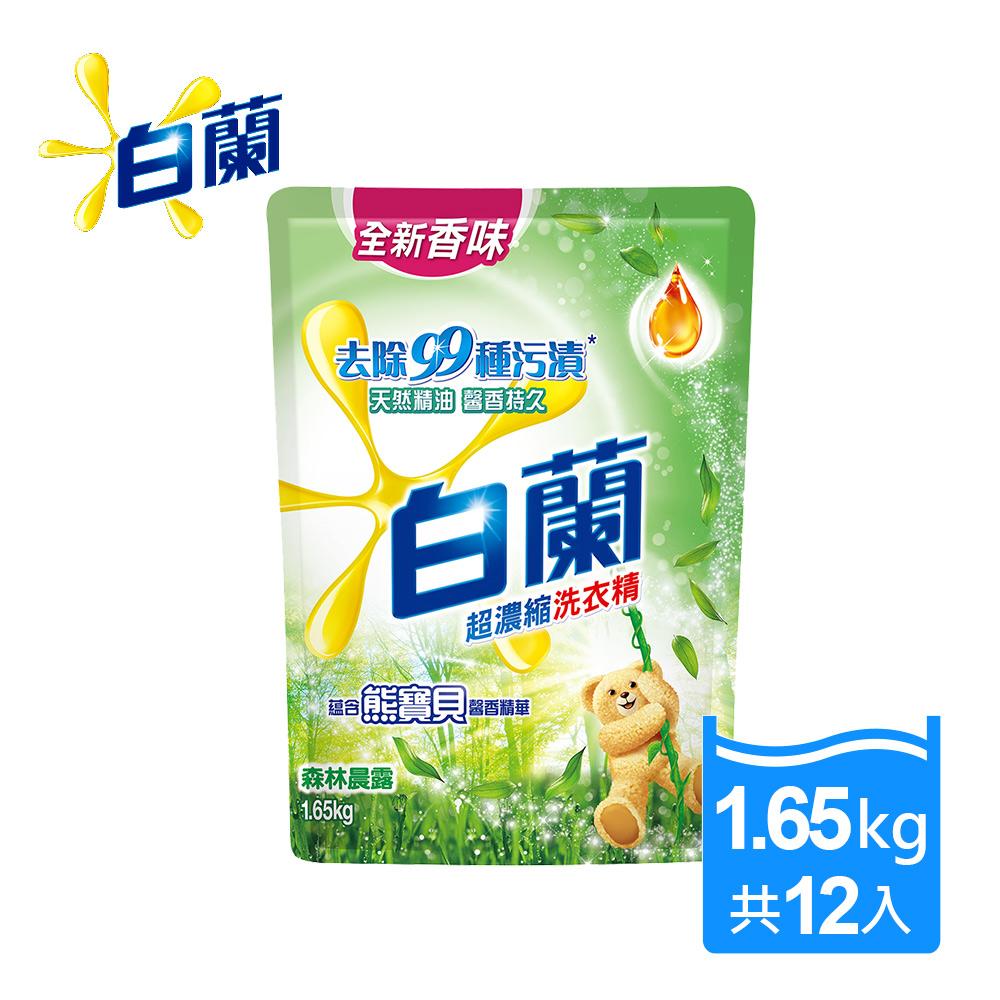白蘭 含熊寶貝馨香精華洗衣精補充包12件超值組