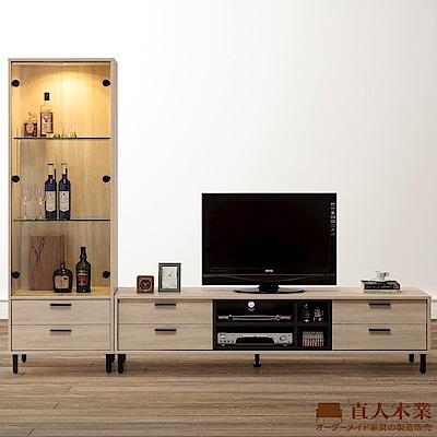 日本直人木業-BREN橡木洗白181CM電視櫃加60CM展示櫃