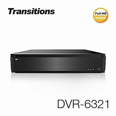 全視線 DVR-6321 16路 H.264 1080P HDMI 台灣製造 混合式監視監控錄影主機