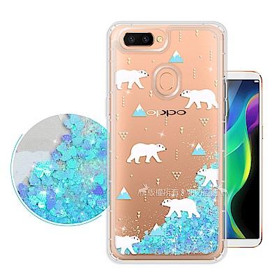 EVO OPPO R11s Plus 流沙彩繪空壓保護手機殼(北極熊)