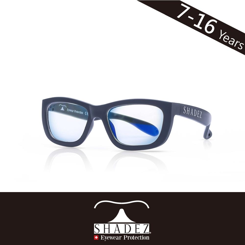 瑞士 SHADEZ 兒童太陽眼鏡 【抗藍光-霧薄灰 SHZ-114】7 - 16歲