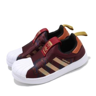 adidas 休閒鞋 Superstar 360 C 童鞋