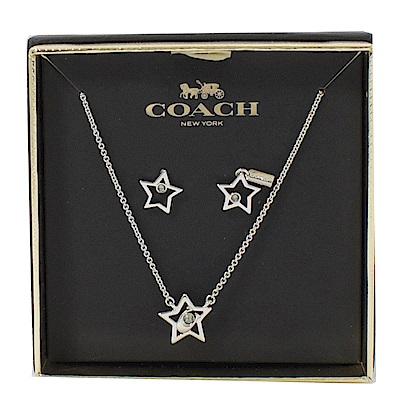 COACH 星星C字LOGO造型水鑽項鍊耳環組(銀色)