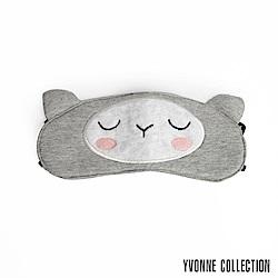 Yvonne Collection 羊駝眼罩-淺灰
