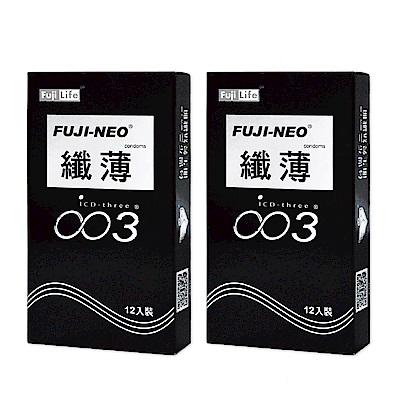 FUJI-NEO 不二新創 纖薄 衛生套 保險套 黑 (12入/盒x2盒)