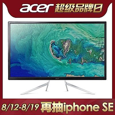 32型4K窄邊框螢幕含喇叭ET322QK