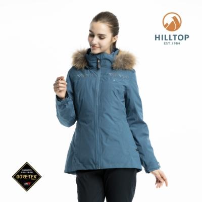 【hilltop山頂鳥】女款GORE-TEX三合一羽絨短大衣F22FZ3藍綠