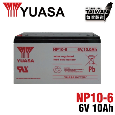 【YUASA】NP10-6 鉛酸電池6V10Ah 電動玩具車電池 兒童電動車電池 電子秤電電池 UPS電池 湯淺