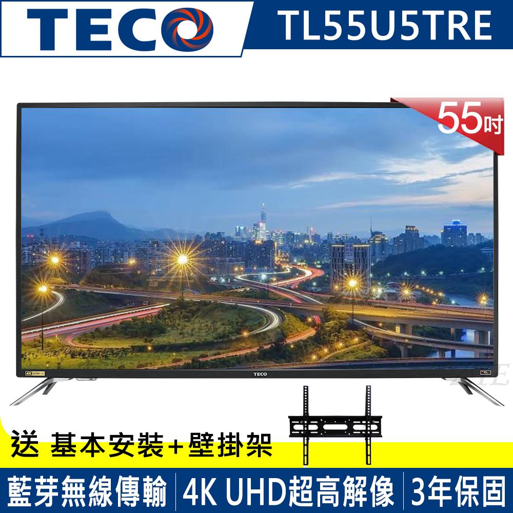 [館長推薦]TECO東元 55吋 4K Smart連網液晶顯示器+視訊盒 TL55U5TRE