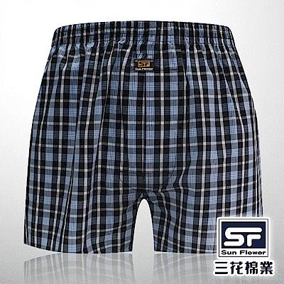 男內褲 Sun Flower三花 5片式平口褲.四角褲_藍格