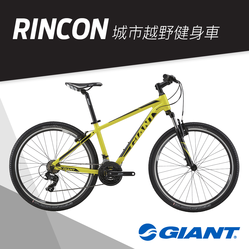 GIANT RINCON 運動休閒登山越野車