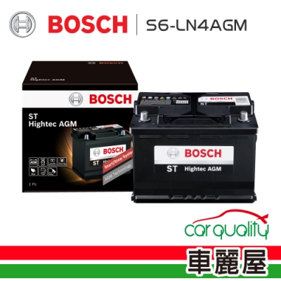 【BOSCH 博世】電瓶BOSCH AGM80 S6+LN4歐系啟停_送安裝(車麗屋)