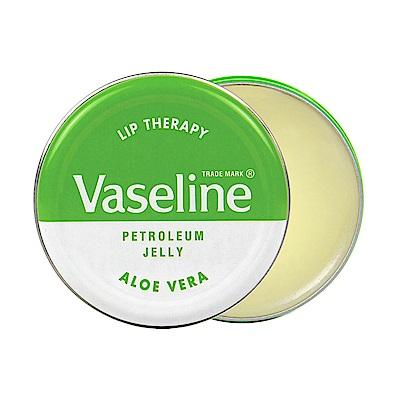 (每筆訂單限購1)VASELINE 凡士林 蘆薈圓罐護唇膏 17G