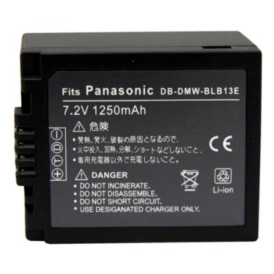 Kamera 鋰電池 for Panasonic DMW-BLB13 (DB-DMW-BLB13E)