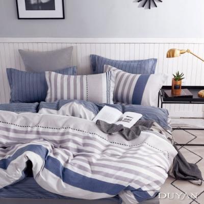 DUYAN竹漾-100%精梳純棉-單人三件式舖棉兩用被床包組-深海微光 台灣製