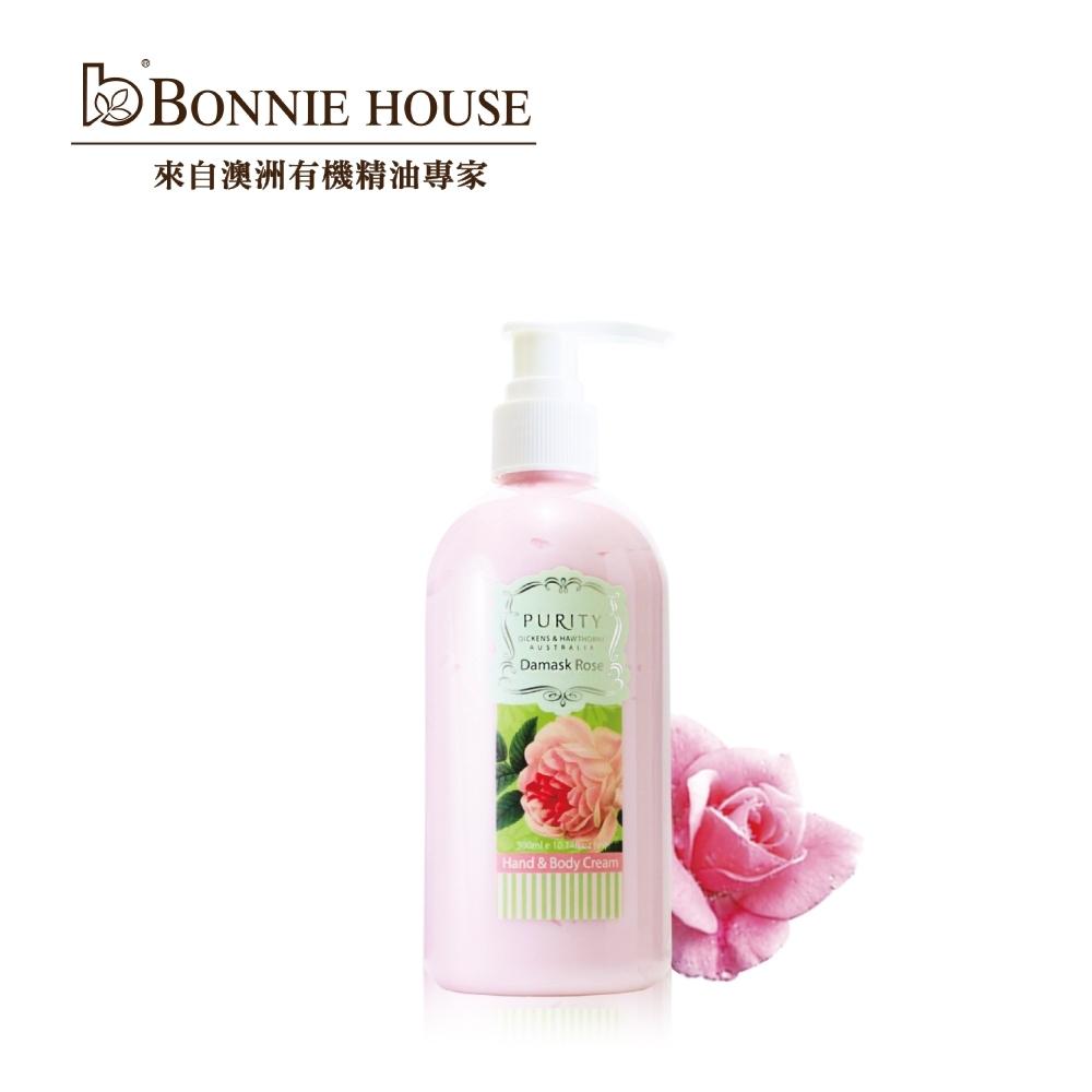 Bonnie House 極緻純淨大馬士革玫瑰柔膚乳300ml