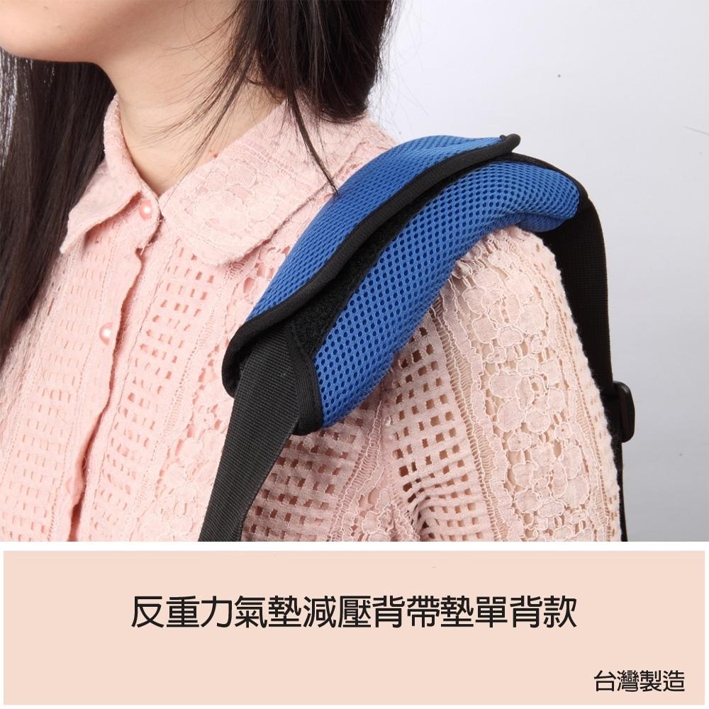 【台灣製造】OA1601BU反重力氣墊減壓背帶墊單背款(共一條)藍色