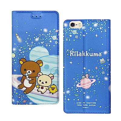 日本授權 拉拉熊iPhone 6s plus / 6 plus 金沙彩繪磁力皮套(星空藍)