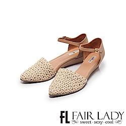 Fair Lady Hi Spring 皮革編織繫帶楔型低跟涼鞋 白