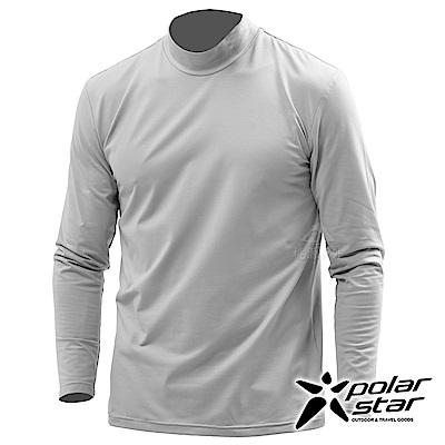 PolarStar 男 遠紅外線高領保暖衣『灰』 P18251