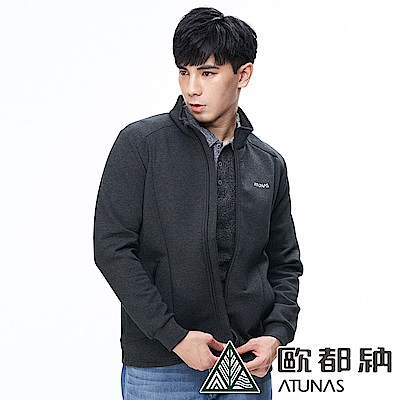 【ATUNAS 歐都納】男款素面百搭彈性保暖休閒外套A1-G1817M麻花黑