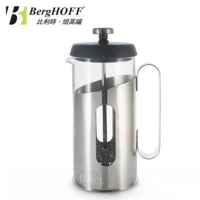 比利時BergHOFF 簡潔法式濾壓壺 350ml(不鏽鋼把手)