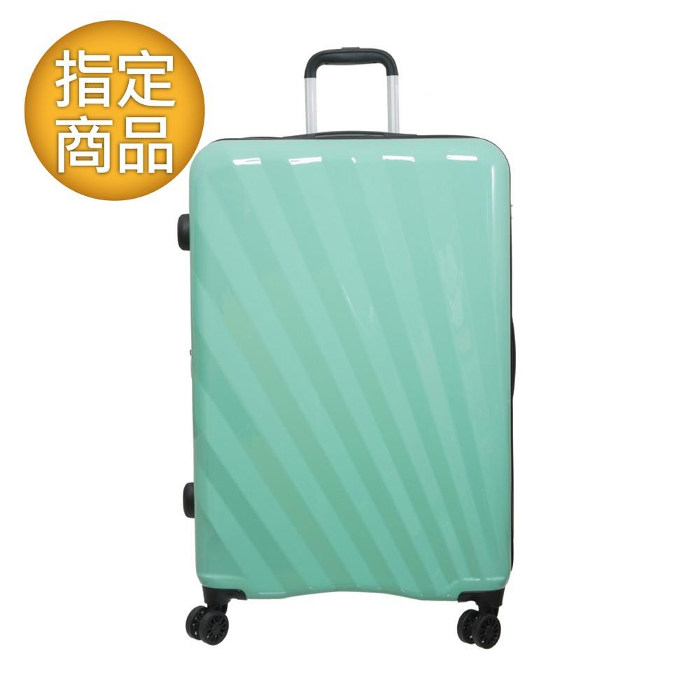【OUTDOOR】SHINE閃耀系列-28吋拉鍊箱-湖水綠 OD1720B28GL