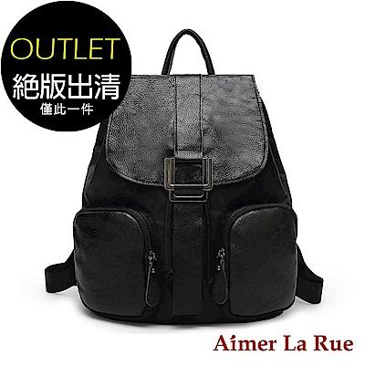 Aimer La Rue 雙口袋經典後背包(黑色)(絕版出清)
