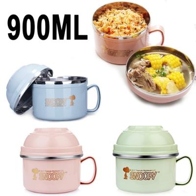 【優貝選】SNOOPY 史努比大容量多功能不銹鋼雙層快餐碗/便當 900ML