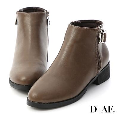 D+AF 潮流主打.金屬釦環側拉鍊短靴*咖