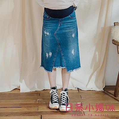 日系小媽咪孕婦裝-孕婦褲~微刷破下襬抽鬚後開衩牛仔裙 可調式瑜珈腰圍 S-XL