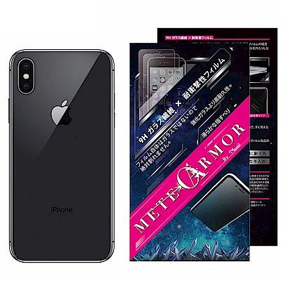Moxbii Apple iPhone X/Xs 太空盾Plus 背面保護貼(非滿版)