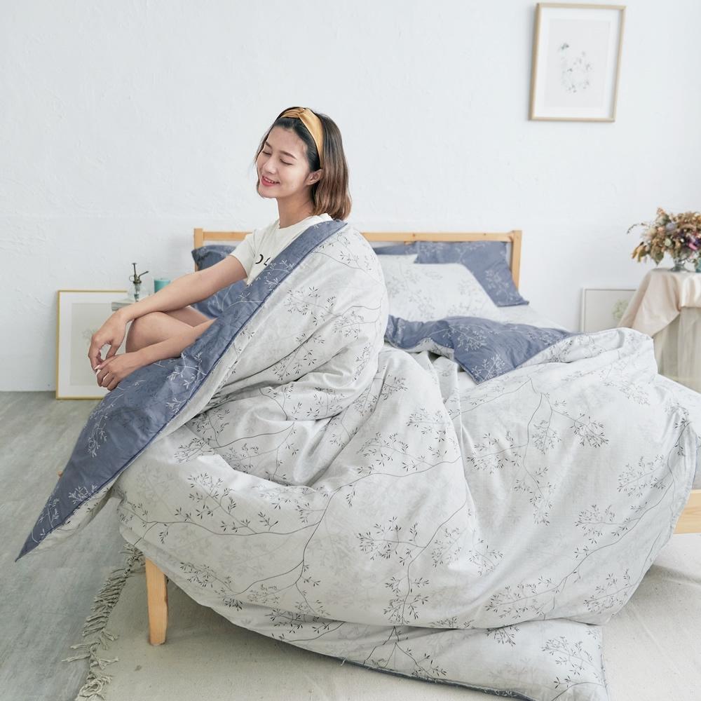 BUHO 天然嚴選純棉雙人加大四件式床包被套組(清柔雅逸-淺灰)