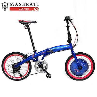MASERATI瑪莎拉蒂-MS-AL207D-20