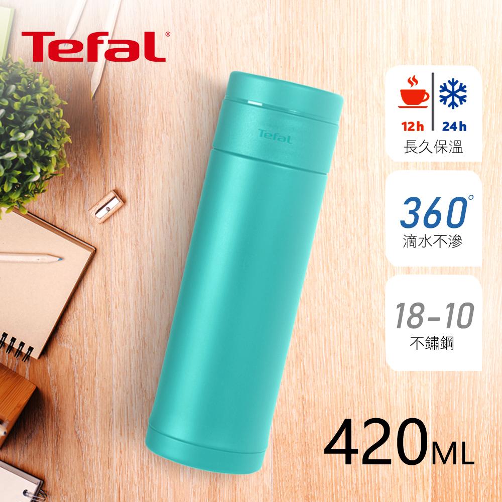 [時時樂限定]Tefal法國特福 MOBILITY輕巧隨行不鏽鋼真空保溫杯420ML(兩色可選)