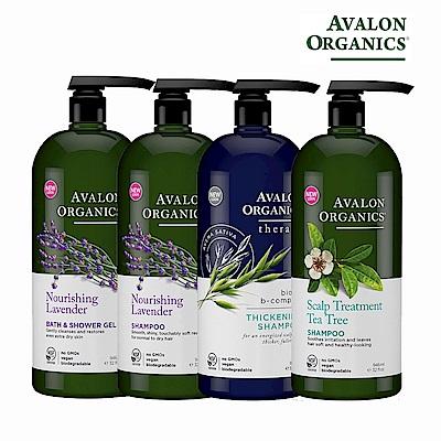 [超取滿390登記送60]AVALON ORGANICS 精油洗髮精/沐浴露946ml(多款可選)