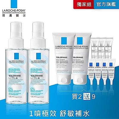 理膚寶水 多容安8效舒敏保濕噴霧100ml(安心水精華) 2入彈潤11件獨家組 舒敏保濕