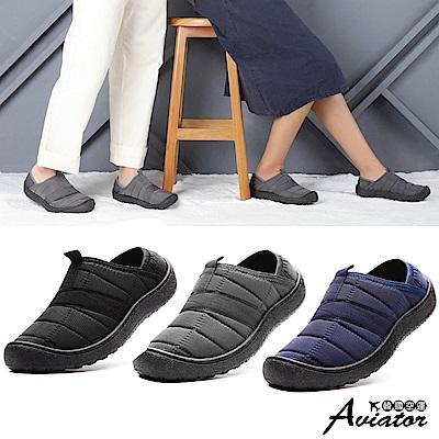Aviator韓國空運-男女情侶款 鋪毛休閒鞋-紙飛機預
