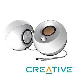 CREATIVE Pebble USB 2.0 桌上型喇叭(白)
