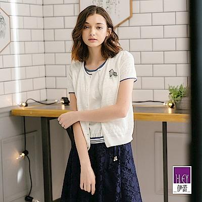 ILEY伊蕾 幾何造型假兩件針織上衣(白/紫)