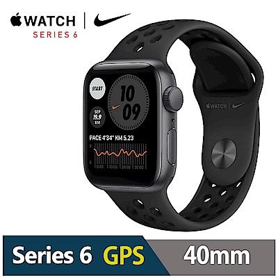 Apple Watch Nike+S6 40mm 鋁金屬錶殼配Nike運動錶帶(GPS)