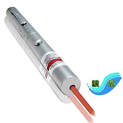 驥展 RLS-050 時尚專業級 紅光雷射筆(50mW)