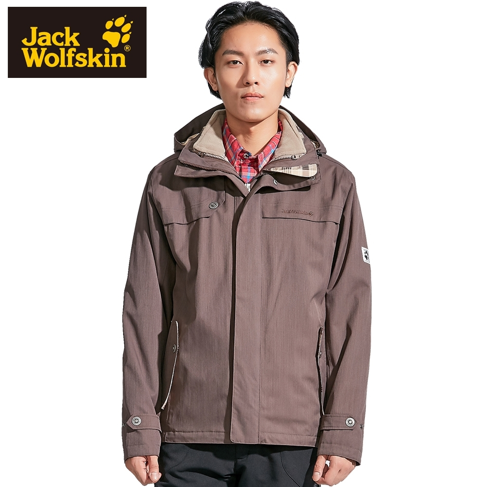 【Jack Wolfskin 飛狼】男 兩件式 防風防水透氣外套 (內件刷毛夾克)『咖啡』