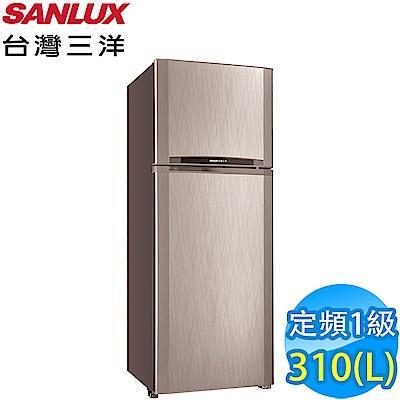SANLUX台灣三洋 310L 1級定頻2門電冰箱 SR-C310B1