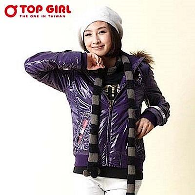 【TOP GIRL】連帽3M舖棉外套 - 戀深紫