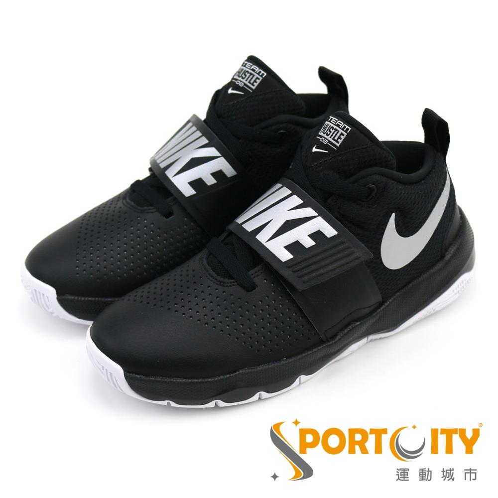 NIKE TEAM HUSTLE D 8 GS 大童 籃球鞋 黑