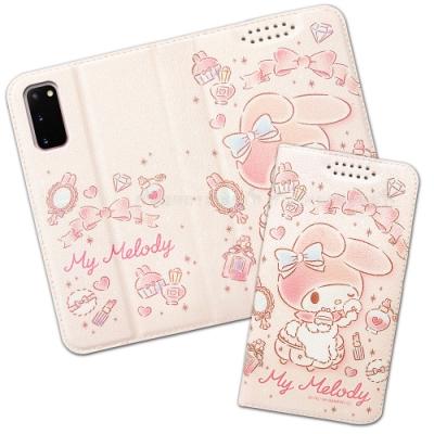 三麗鷗授權 My Melody美樂蒂 三星 Samsung Galaxy S20 粉嫩系列彩繪磁力皮套(粉撲)