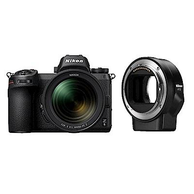Nikon Z6 + Z 24-70mm f/4 S + FTZ轉接環 (公司貨)