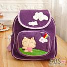 ABS貝斯貓 俏皮貓咪郊遊拼布包 小型後背包(典雅紫)88-170